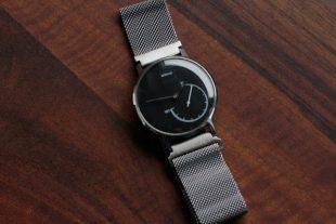 Withings Activity Steel Uhr Erfahrungen